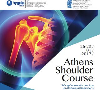 Athens Shoulder Course